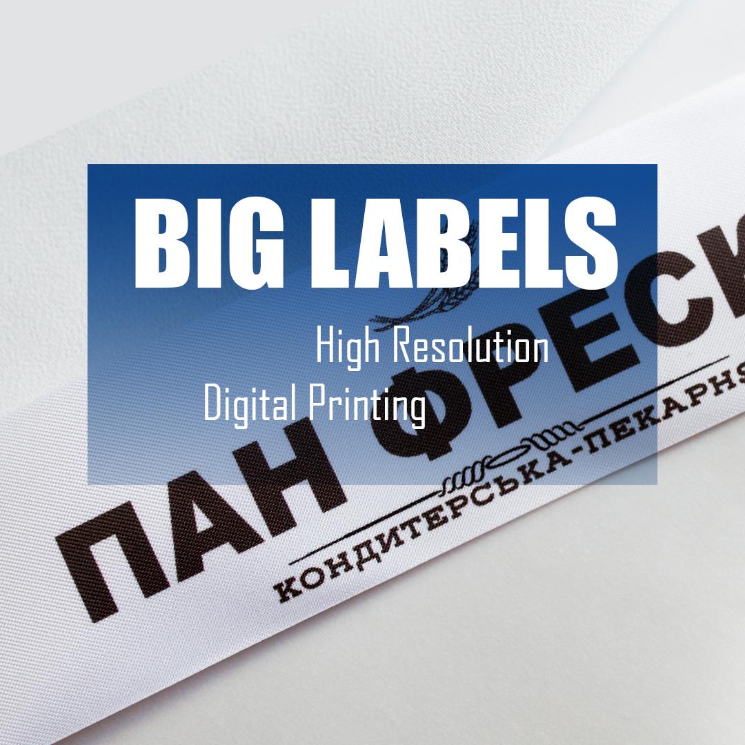 Large printed tape 7