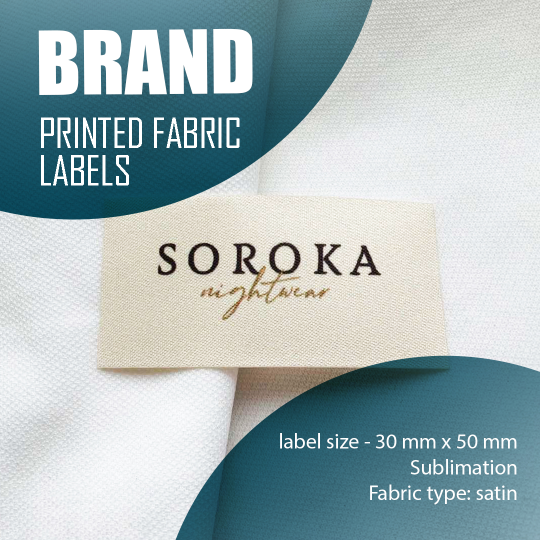 Branded label containing a unique logo. Designed for branding a series of products 1